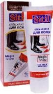 SITIL Samoleštiaci krém na obuv v tube 50 ml